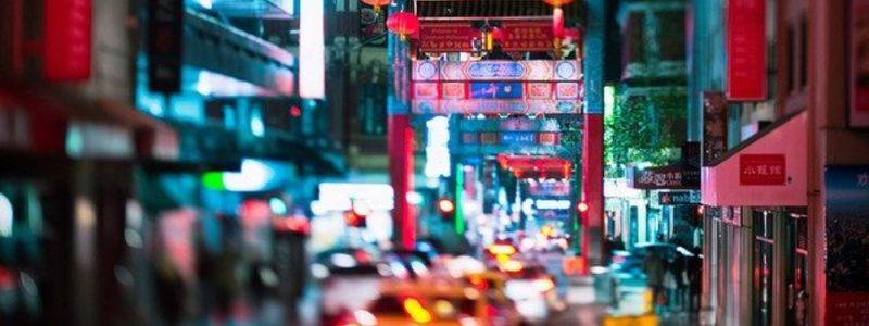 Best of Chinatown NYC