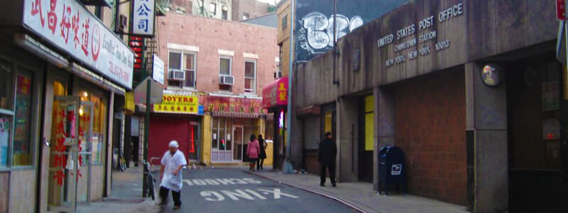 Doyers Street Chinatown